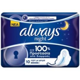 Always Night Σερβιέτες 10 Τεμ