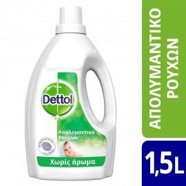 Dettol Απολυμαντικό Ρούχων 1.5L