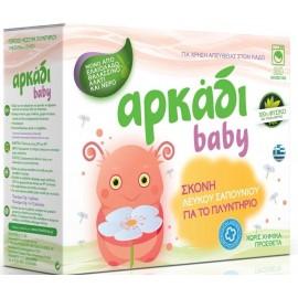 Αρκάδι Baby Σκόνη Πλυντηρίου Ρούχων  20 Μεζ