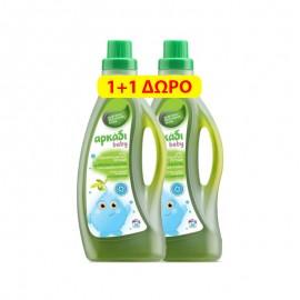 Αρκάδι Baby Υγρό Απορρυπαντικό Ρούχων Πράσινο Σαπούνι 1.57L 26 Μεζ. 1+1 Δώρο