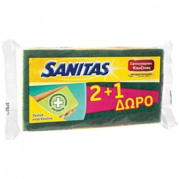 Sanitas Σφουγγάρι Πιάτων Αντιβακτηριδιακό 2+1 Δώρο