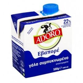 Adoro Γάλα Εβαπορέ Με Καπάκι 500gr