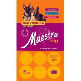 Maestro Nitsiakos Κροκέτα Σκύλου Κοτόπουλο Ρύζι 15Kgr
