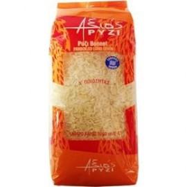 Αξιός Ρύζι Μπονέτ Parboiled Long Grain Ποιότητα Α' 1Kg