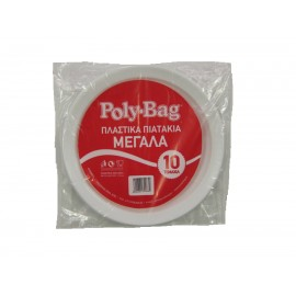 Poly Bag Πλαστικό Πιάτο Μιας Χρήσης Μεγάλο 10ΤΕΜ