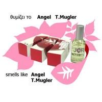 JR FOR HER 60ml Angel T.Mugler (Angela) Γυναικείο Άρωμα