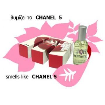 JR FOR HER 60ml Chanel 5 (Marilyn) Γυναικείο Άρωμα