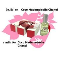 JR FOR HER 60ml Coco Mademoiselle Chanel (Elisabeth) Γυναικείο Άρωμα