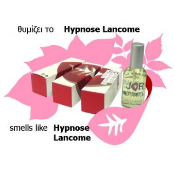 JR FOR HER 60ml Hypnose Lancome (Anastasia) Γυναικείο Άρωμα