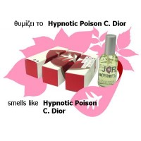 JR FOR HER 60ml Hypnotic Poison (MHDEIA) Γυναικείο Άρωμα