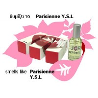 JR FOR HER 60ml Parisienne Y.S.L (Amelie) Γυναικείο Άρωμα