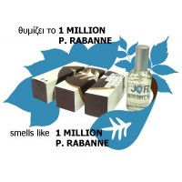 JR FOR HIM 60ml 1Million P.Rabanne (New York)  Ανδρικό Άρωμα