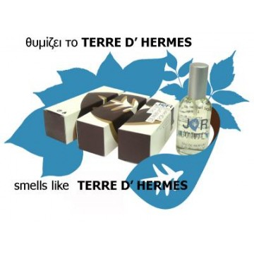 JR FOR HIM 60ml  Terre D' Hermes (Touareg) Ανδρικό Άρωμα