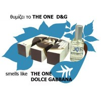 JR FOR HIM 60ml The One D&G (Avatar) Ανδρικό Άρωμα