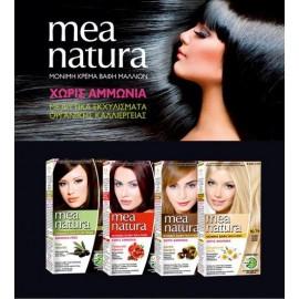 Mea Natura N.1 Μαύρο Βαφή Μαλλιών 60ml
