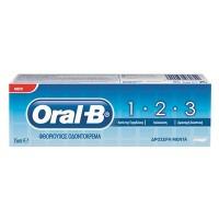 Oral -B 1-2-3 Οδοντόκρεμα 75ml