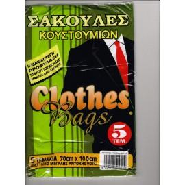 Σακούλες Φύλαξης  Κουστουμιών Ρούχων 65cm x 100cm 5Τεμ