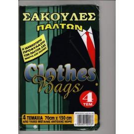 Σακούλες Φύλαξης Παλτών  70cm x 135cm 4Τεμ