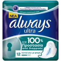Always Ultra Normal Plus Σερβιέτα 12Τεμ