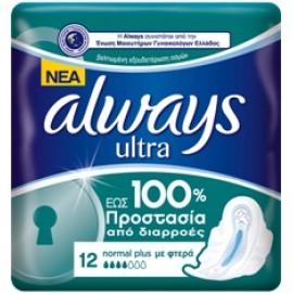 Always Ultra Normal Plus Σερβιέτες 12Τεμ