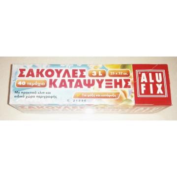 Alufix Σακούλες Τροφίμων Με Ειδικό Κλίπ 3L 25x32εκ 40ΤΕΜ