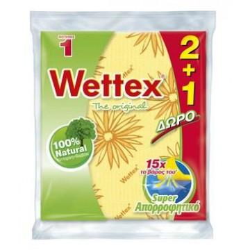 Wettex Σπογγοπετσέτα N.1  3ΤΕΜ (2+1ΔΩΡΟ)