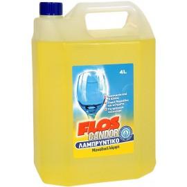 Flos Candor Στεγνωτικό Λαμπρυντικό Πλυντηρίου Πιάτων 4L