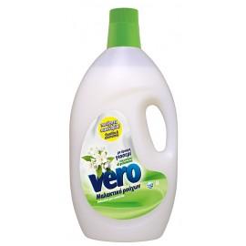 Vero Μαλακτικό Πλυντηρίου Ρούχων 3L
