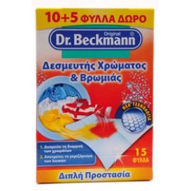 Dr. Beckmann Δεσμευτής Χρώματος και Βρωμιάς 10+5 Φύλλα