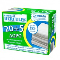 HERCULES Μαγνητικά Πανάκια 20ΤΕΜ + 5 ΔΩΡΟ