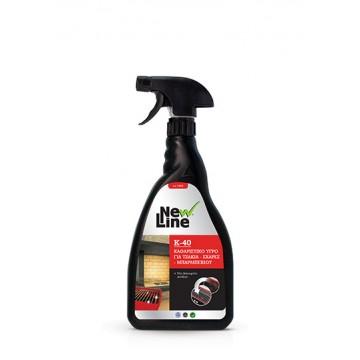 New Line K-40 Καθαριστικό Υγρό Για Τζάκια Σχάρες BBQ 800ml