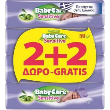 Babycare Sensitive Μωροπετσέτες Με Εκχύλησμα Αλόης 4x63 Τεμ.
