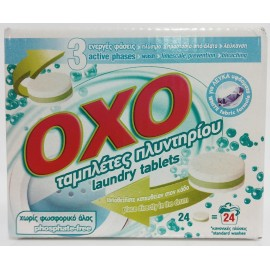 OXO Ταμπλέτες Πλυντηριόυ Ρούχων 24ΤΕΜ