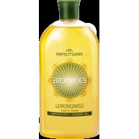 Papoutsanis Aromatics Αφρόλουτρο Lemongrass 750ml