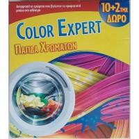 Color Expert Χρωμοπαγίδα 10+2 Δώρο
