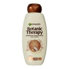 Botanic Therapy Σαμπουάν Coconut Milk Απαλότητας 400ml