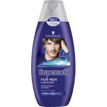 Supersoft Men Σαμπουάν Δύναμη & Όγκος 400ml