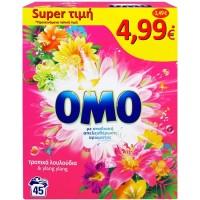 ΟΜΟ Σκόνη Πλυντηρίου Ρούχων Τροπικά Λουλούδια 45Μ 2.745kg