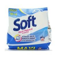 Soft Σκόνη Πλυντηρίου Blue Oxygen 22MEZ